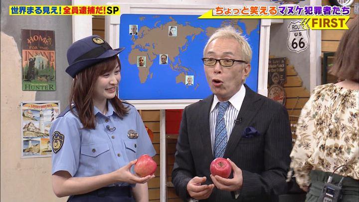 2019年08月19日岩田絵里奈の画像04枚目