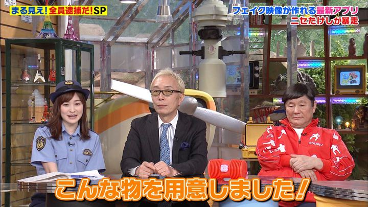 2019年08月19日岩田絵里奈の画像10枚目