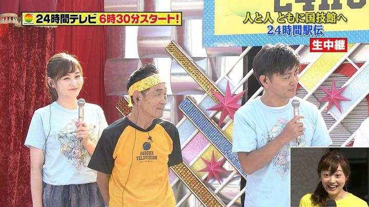 2019年08月24日岩田絵里奈の画像02枚目