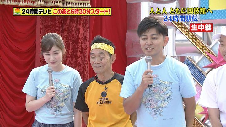 2019年08月24日岩田絵里奈の画像03枚目