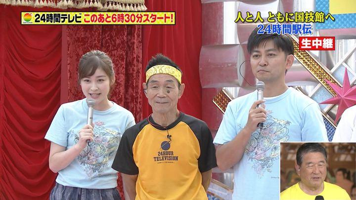 2019年08月24日岩田絵里奈の画像05枚目