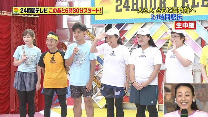 2019年08月24日岩田絵里奈の画像06枚目