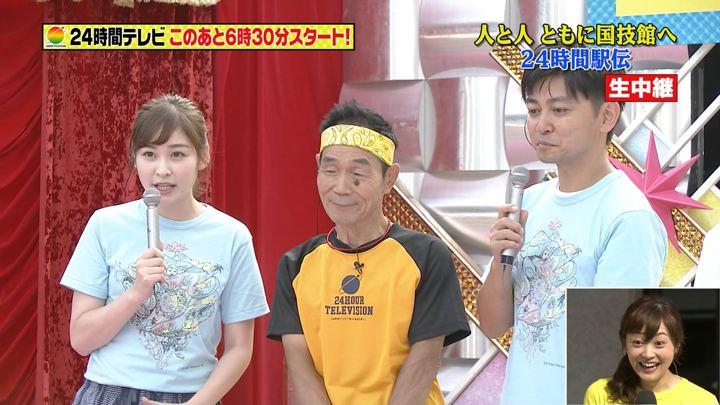2019年08月24日岩田絵里奈の画像07枚目