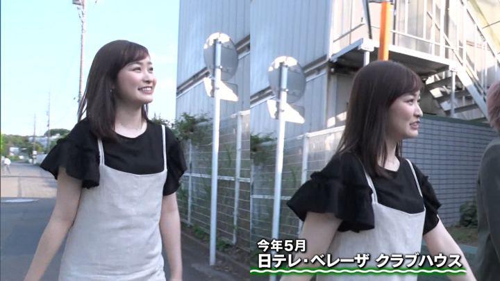 2019年08月31日岩田絵里奈の画像01枚目