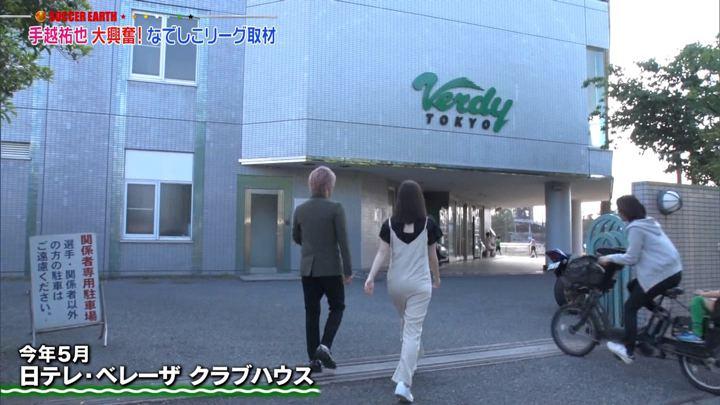 2019年08月31日岩田絵里奈の画像02枚目