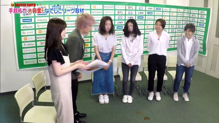 2019年08月31日岩田絵里奈の画像03枚目