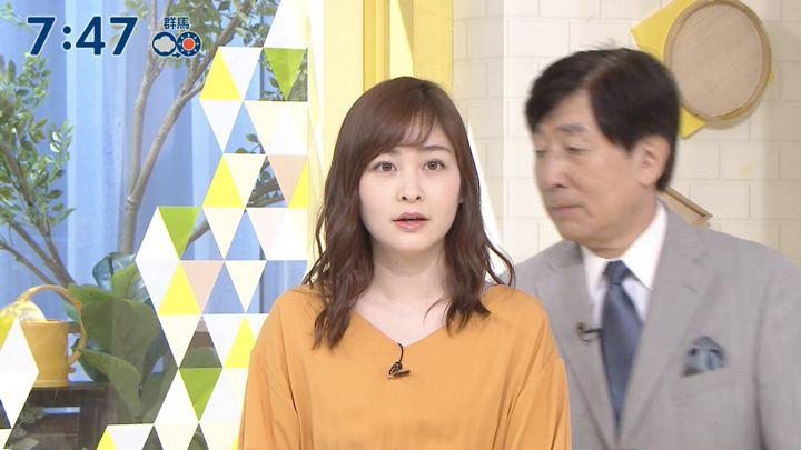2019年09月01日岩田絵里奈の画像01枚目