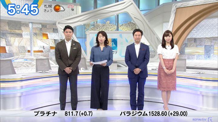 2019年06月25日角谷暁子の画像02枚目