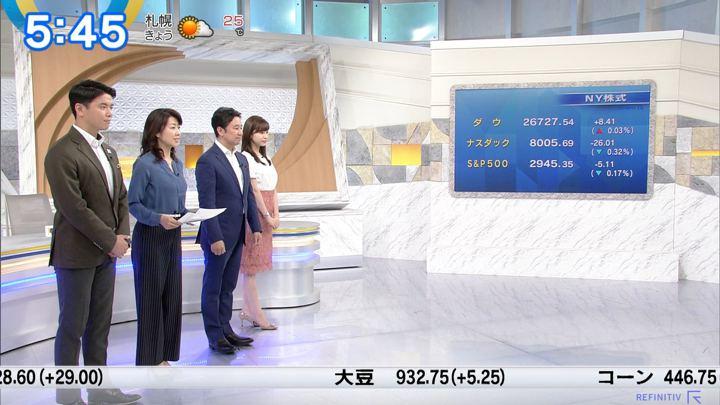 2019年06月25日角谷暁子の画像03枚目