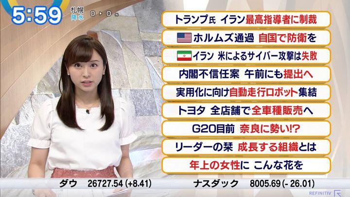 2019年06月25日角谷暁子の画像04枚目