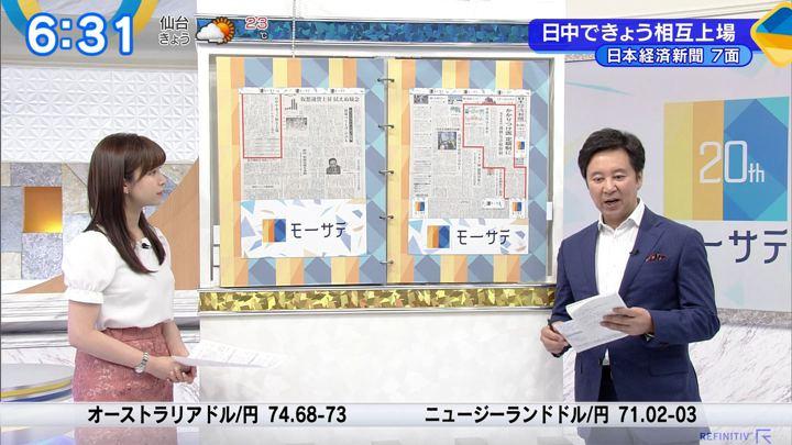 2019年06月25日角谷暁子の画像10枚目