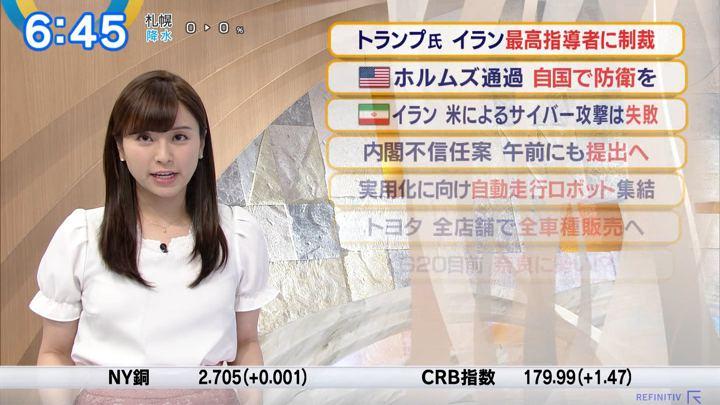 2019年06月25日角谷暁子の画像13枚目