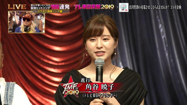 2019年06月26日角谷暁子の画像03枚目