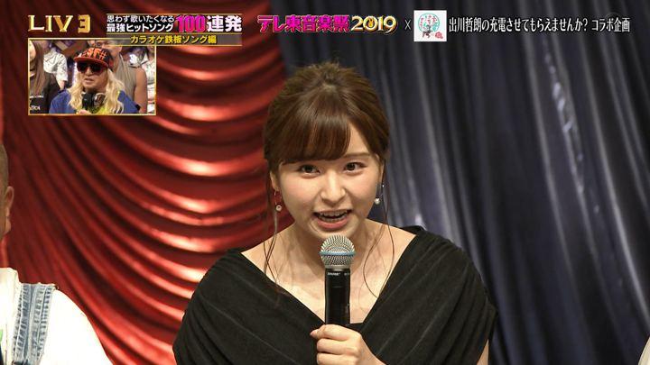 2019年06月26日角谷暁子の画像04枚目