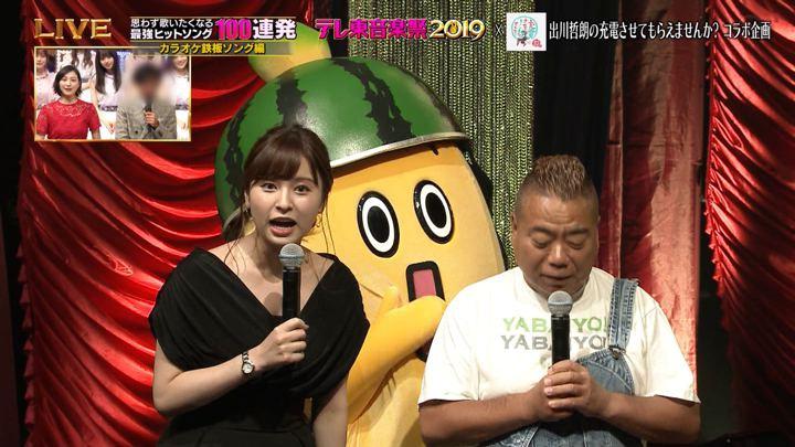 2019年06月26日角谷暁子の画像06枚目