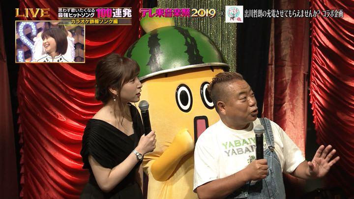 2019年06月26日角谷暁子の画像07枚目