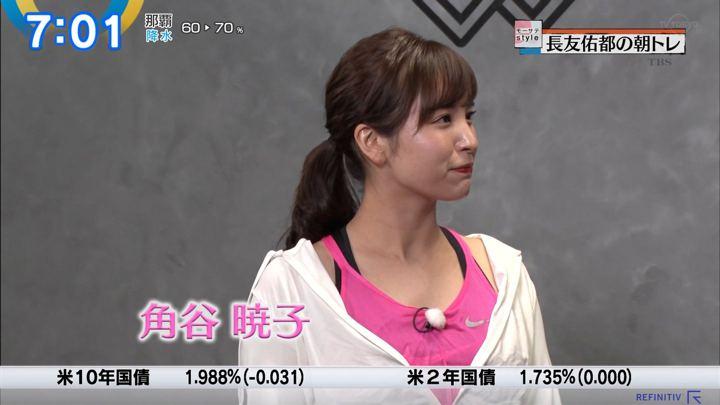 2019年06月26日角谷暁子の画像09枚目