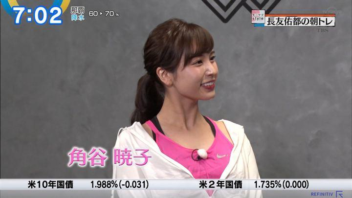 2019年06月26日角谷暁子の画像10枚目