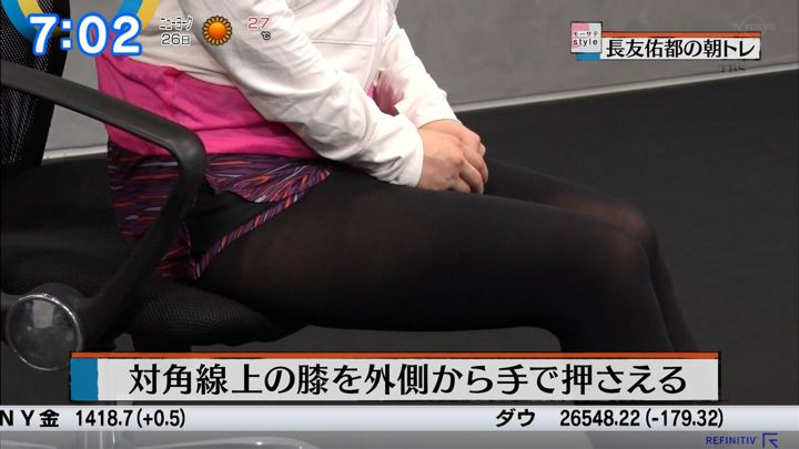 2019年06月26日角谷暁子の画像15枚目