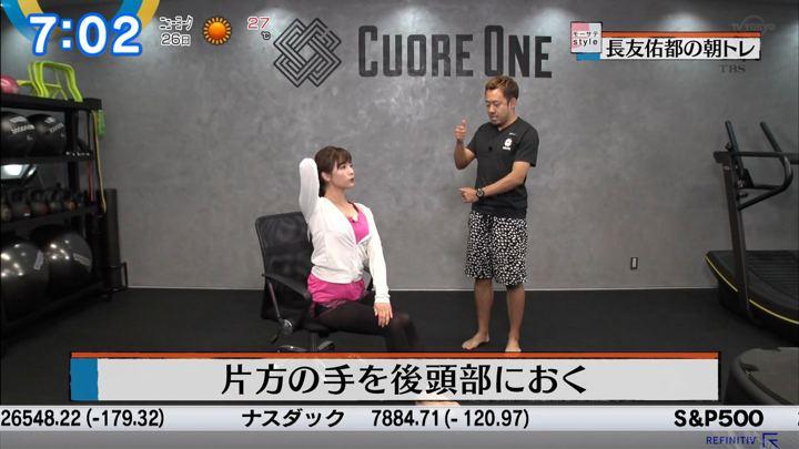 2019年06月26日角谷暁子の画像17枚目