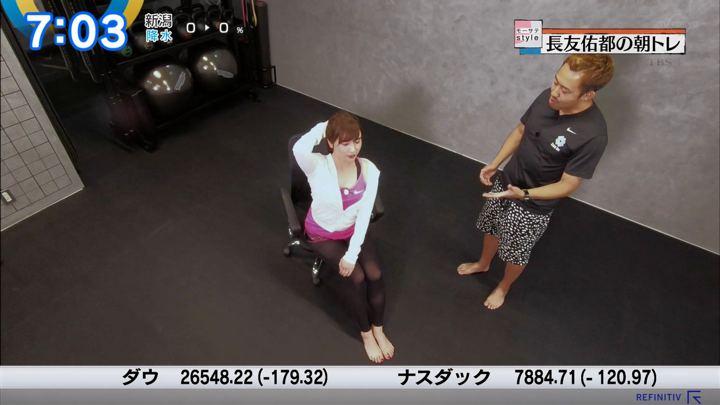 2019年06月26日角谷暁子の画像24枚目