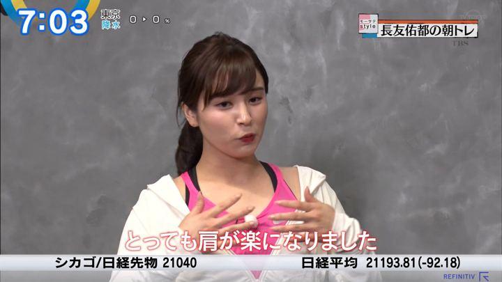 2019年06月26日角谷暁子の画像28枚目
