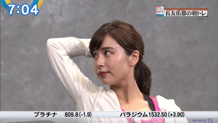 2019年06月26日角谷暁子の画像29枚目