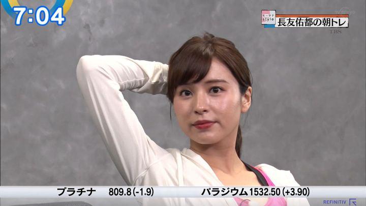 2019年06月26日角谷暁子の画像30枚目