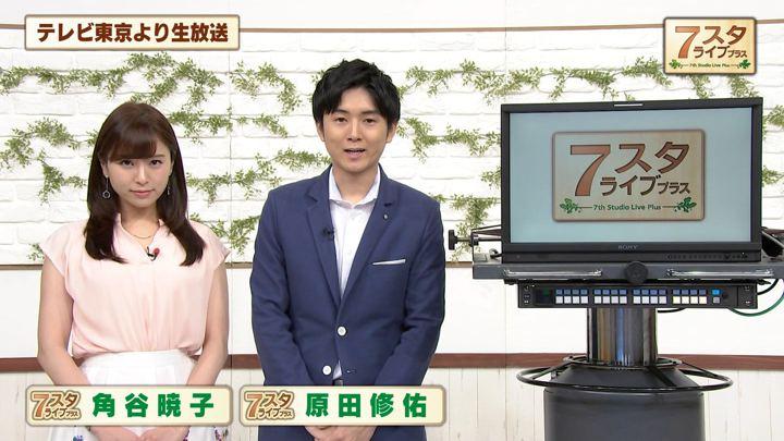 2019年06月28日角谷暁子の画像01枚目