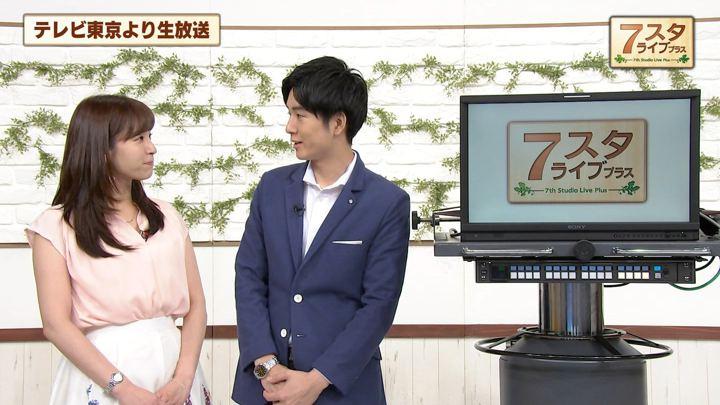 2019年06月28日角谷暁子の画像02枚目