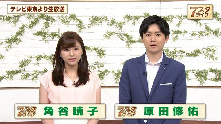 2019年06月28日角谷暁子の画像03枚目