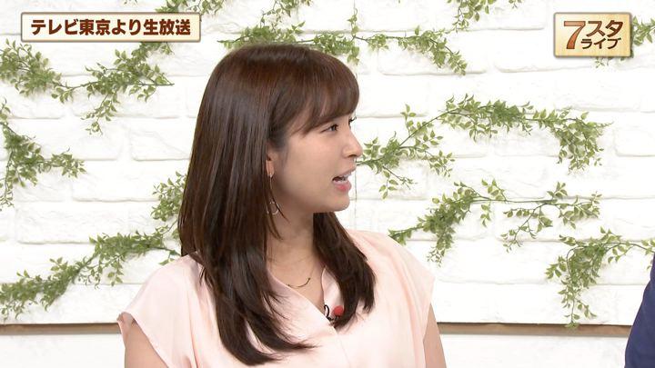 2019年06月28日角谷暁子の画像05枚目