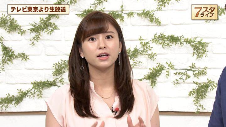 2019年06月28日角谷暁子の画像06枚目