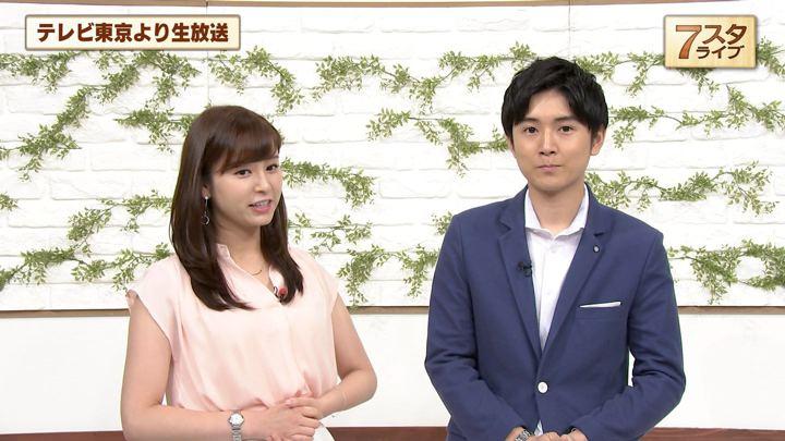 2019年06月28日角谷暁子の画像07枚目