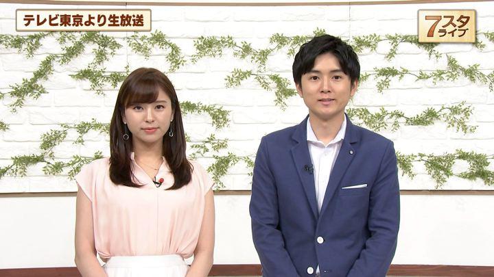 2019年06月28日角谷暁子の画像08枚目