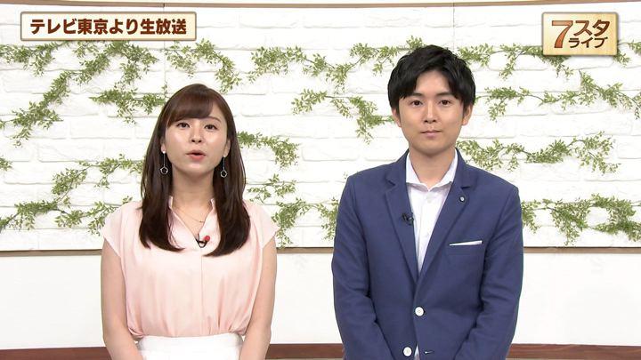 2019年06月28日角谷暁子の画像09枚目