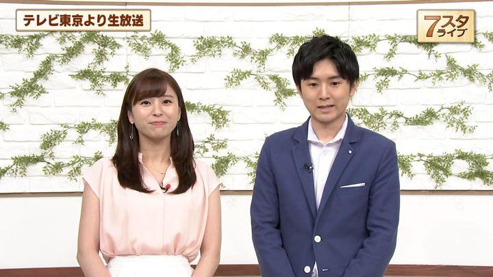 2019年06月28日角谷暁子の画像10枚目