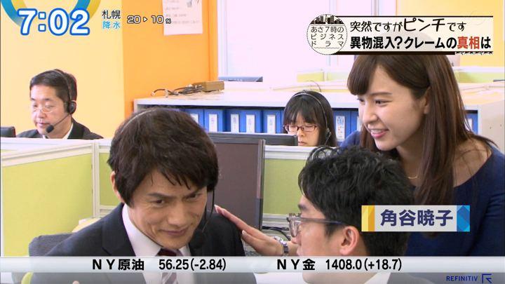 2019年07月03日角谷暁子の画像02枚目