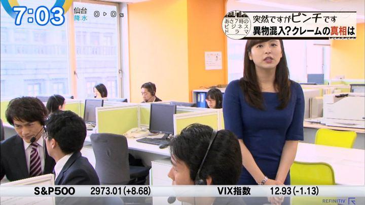 2019年07月03日角谷暁子の画像06枚目