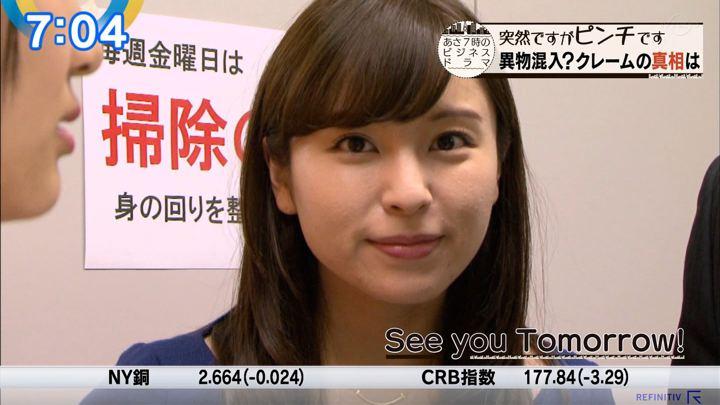 2019年07月03日角谷暁子の画像14枚目