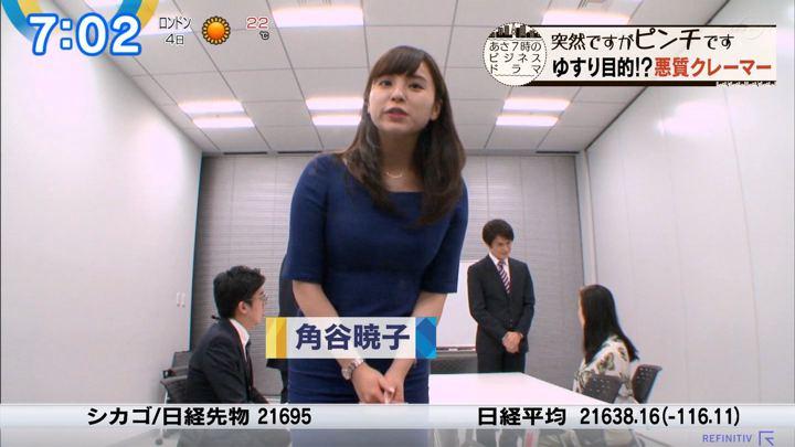 2019年07月04日角谷暁子の画像02枚目