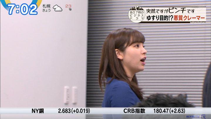 2019年07月04日角谷暁子の画像08枚目