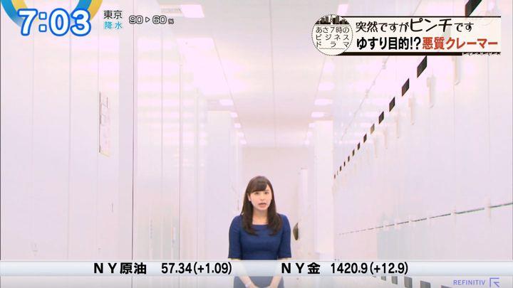 2019年07月04日角谷暁子の画像13枚目