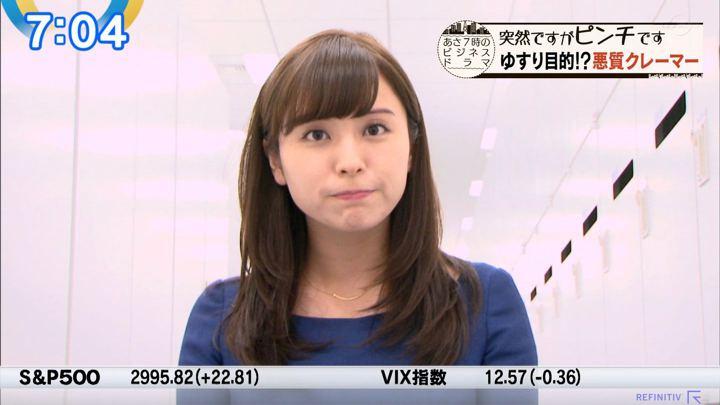 2019年07月04日角谷暁子の画像15枚目