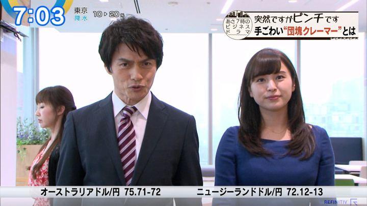 2019年07月05日角谷暁子の画像10枚目