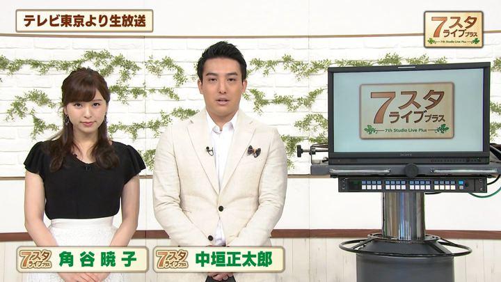 2019年07月05日角谷暁子の画像12枚目