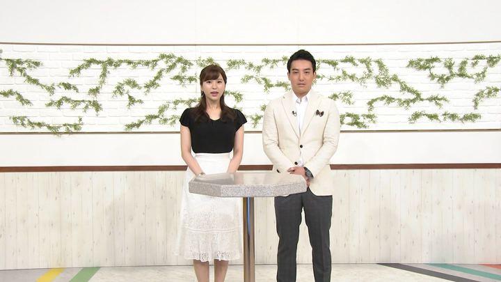 2019年07月05日角谷暁子の画像13枚目