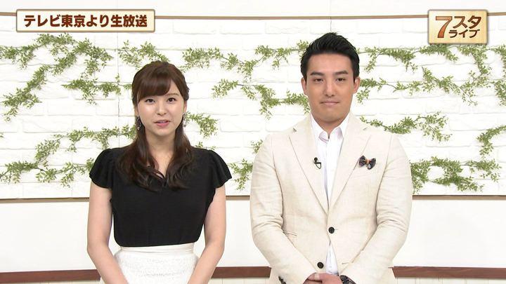 2019年07月05日角谷暁子の画像17枚目