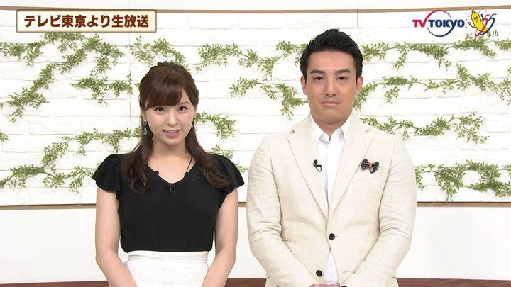 2019年07月05日角谷暁子の画像18枚目