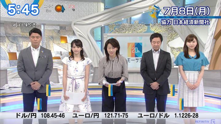 2019年07月08日角谷暁子の画像01枚目